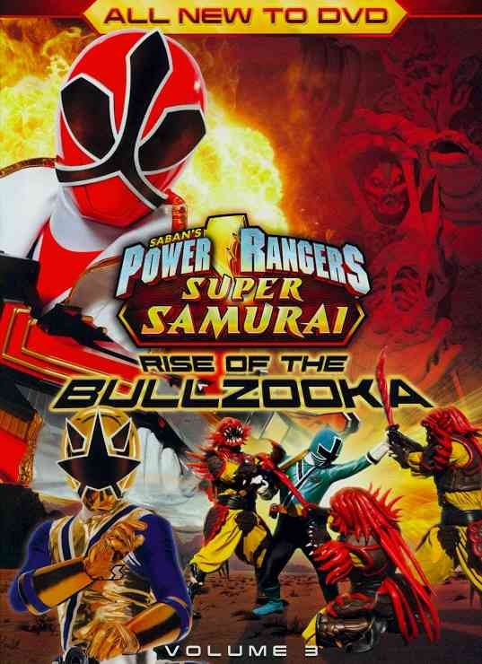 POWER RANGERS SUPER SAMURAI:RISE O V3 BY POWER RANGERS (DVD)